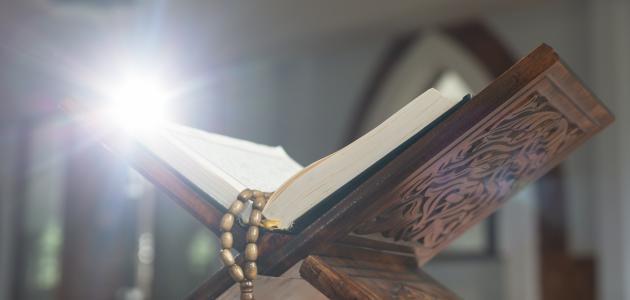 صورة جديد فرائض وسنن الصلاة