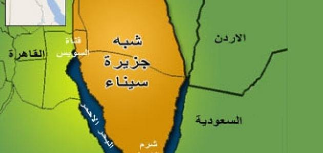 صورة جديد أين تقع سيناء