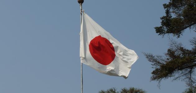 صورة جديد ما عاصمة اليابان