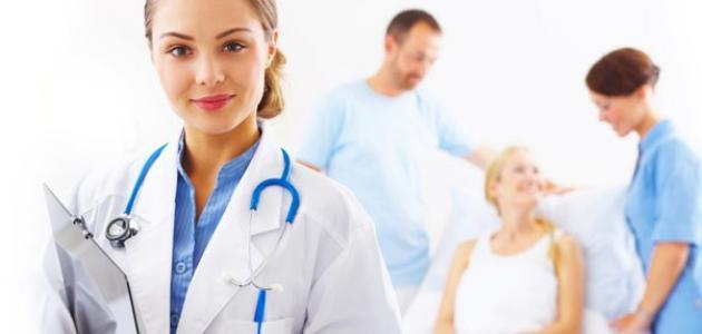 صورة جديد صحة الإنسان بشكل عام