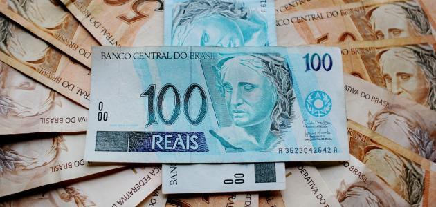 صورة جديد ما هي العملة الرسمية في البرازيل