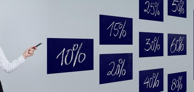 صورة جديد طريقة حساب النسبة المئوية