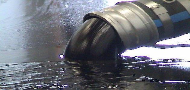 صورة جديد من اكتشف النفط