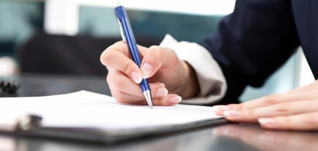 صورة جديد كيفية كتابة السيرة الذاتية للمتقدم لوظيفة