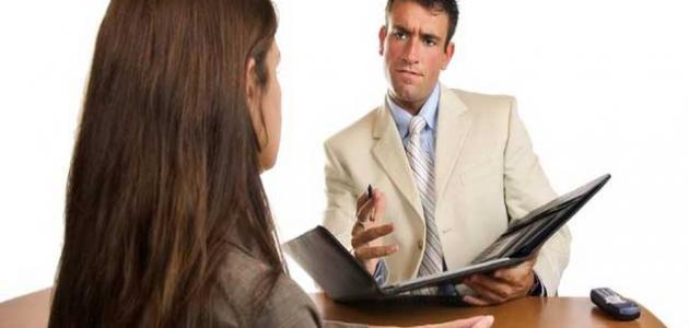 صورة جديد كيف أجري مقابلة شخصية
