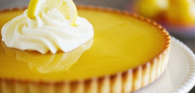 صورة جديد طريقة عمل تارت الليمون