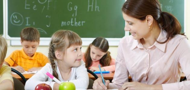 صورة جديد عيوب التعليم التقليدي