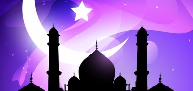 صورة جديد ما معنى صوم رمضان
