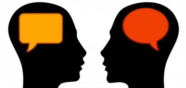 صورة جديد كيف تتعلم فن الكلام