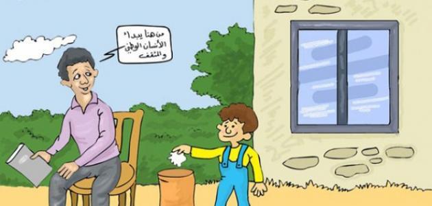 صورة جديد تقرير عن نظافة المدرسة