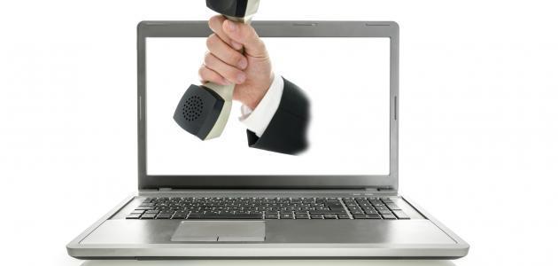 صورة جديد مراحل تطور وسائل الاتصال