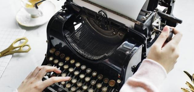 صورة جديد طريقة كتابة قصة