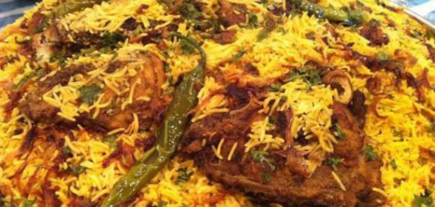 صورة جديد مطبق الدجاج الكويتي