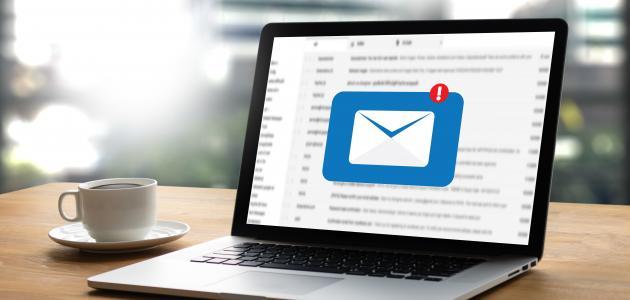 صورة جديد كيف أكتب البريد الإلكتروني