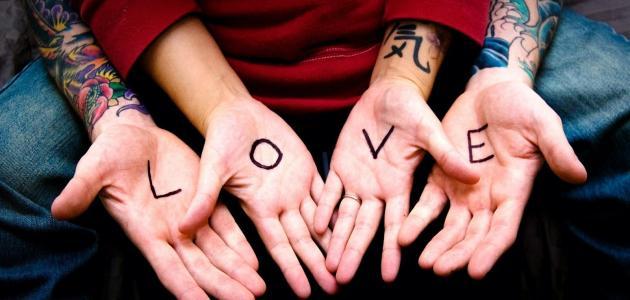 صورة جديد كيف تثبت لمن تحب أنك تحبه