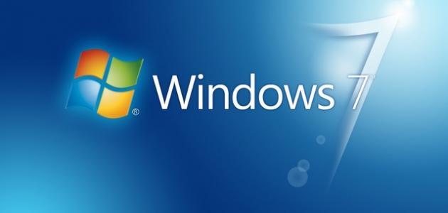 صورة جديد طريقة تغيير لغة ويندوز 7