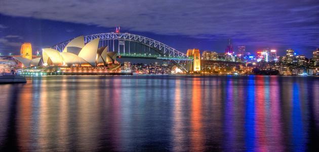 صورة جديد بم تشتهر أستراليا