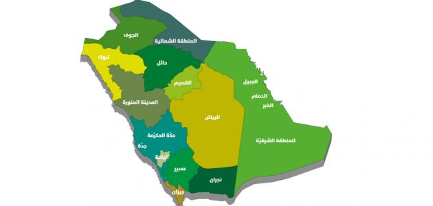 صورة جديد كم عدد مناطق المملكة العربية السعودية