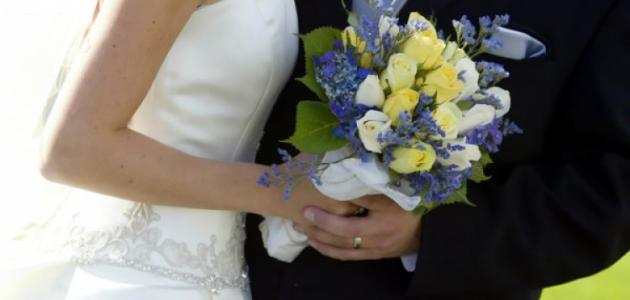 صورة جديد مقومات الزواج الناجح