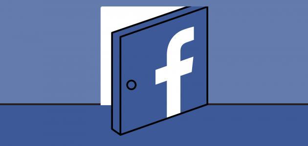 صورة جديد طريقة عمل جروب على الفيس بوك