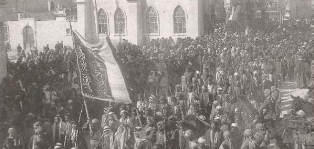 صورة جديد سبب تسمية الدولة العثمانية