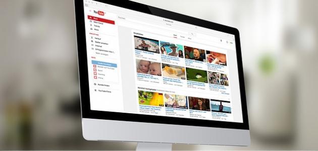 صورة جديد أسهل طريقة لتحميل فيديو من اليوتيوب