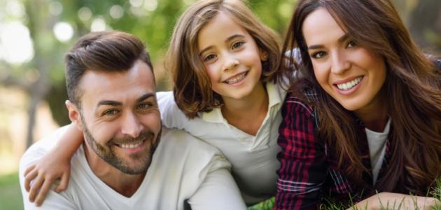 صورة جديد تعريف الأسرة