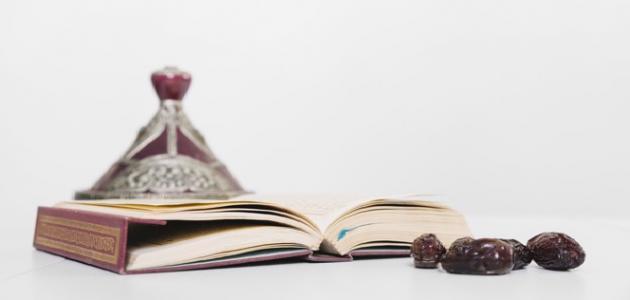صورة جديد ما هي مبطلات الصيام في شهر رمضان