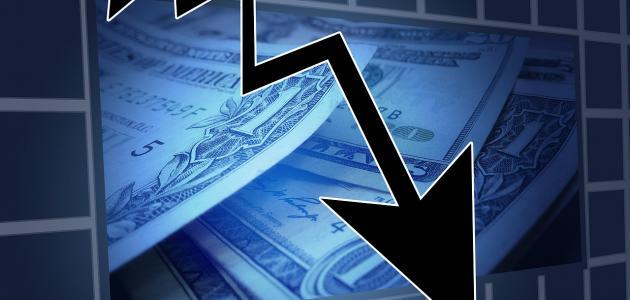 صورة جديد ما معنى الركود الاقتصادي
