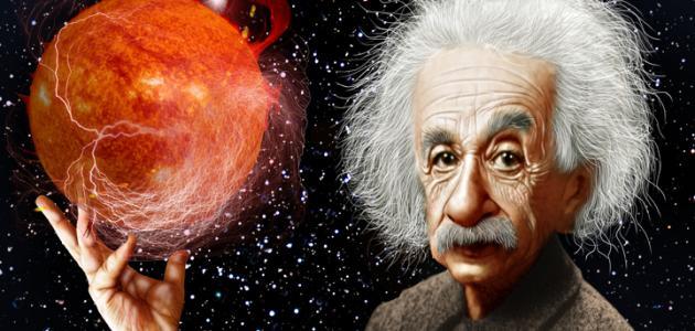 صورة جديد ما هي النظرية النسبية لأينشتاين