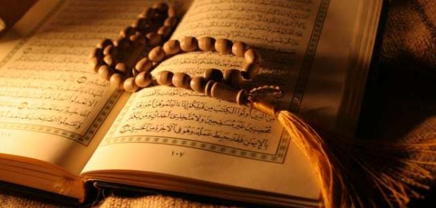صورة جديد فضل قراءة القرآن في شهر رمضان