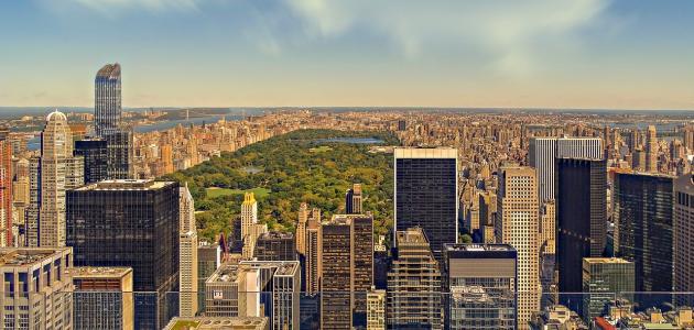 صورة جديد ما هي أكبر مدينة في العالم من حيث المساحة