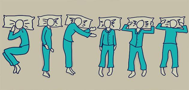 صورة جديد طريقة النوم والشخصية