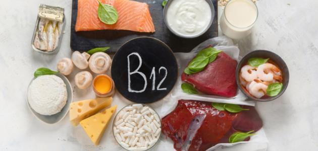 صورة جديد فوائد فيتامين b12