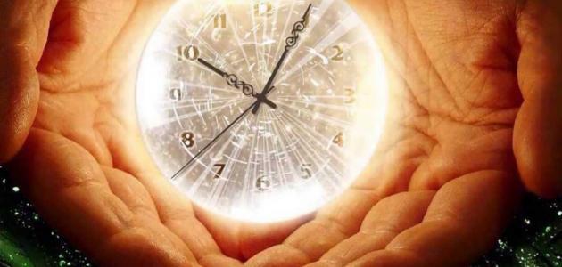 صورة جديد علامات الساعة الصغرى والكبرى بالترتيب
