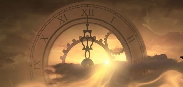 صورة جديد علامات الساعة الصغرى بالترتيب