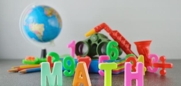 صورة جديد كيف أذاكر الرياضيات