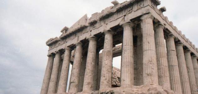صورة جديد ما هي الحضارة الإغريقية