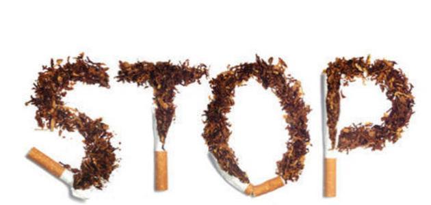 صورة جديد أضرار التدخين على الحامل