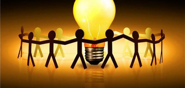 صورة جديد طرق توفير الطاقة