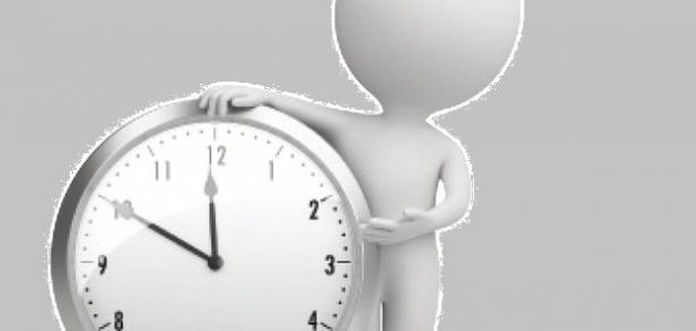 صورة جديد ما هي أهمية تنظيم الوقت