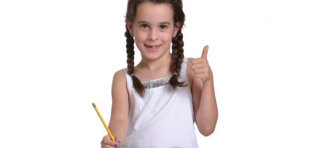 صورة جديد كيفية تعليم الطفل الكتابة