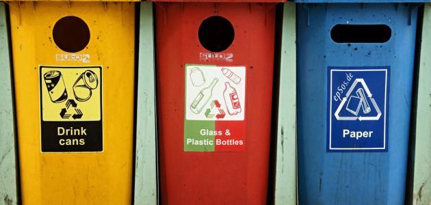 صورة جديد تعريف تدوير النفايات