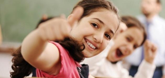 صورة جديد كيف نحبب أبناءنا في المدرسة