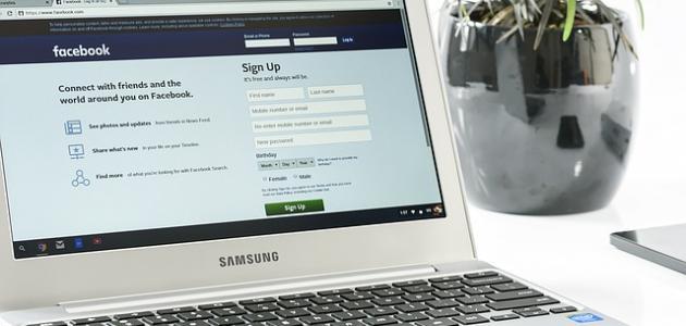 صورة جديد كيف أقفل صفحتي على الفيس بوك