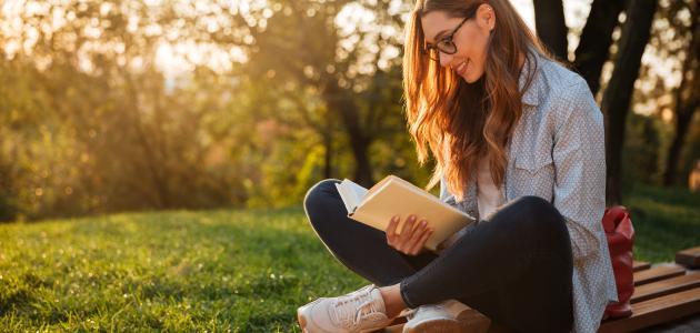 صورة فوائد القراءة والمطالعة