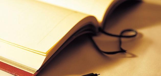 صورة كيف تكتب قصيدة