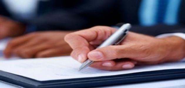 صورة طريقة كتابة محضر اجتماع