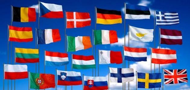صورة ما أسماء دول الاتحاد الأوروبي