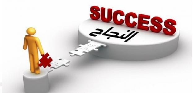 صورة خطوات النجاح في الدراسة